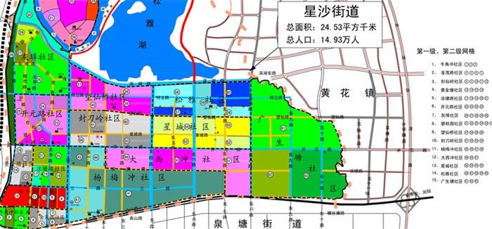 长沙县星沙街道简介/高清版地图/区位划分