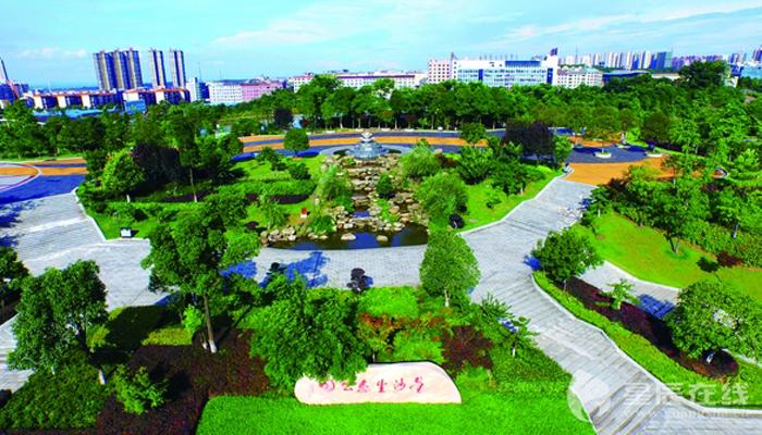 【长沙县景点】星沙生态公园游览攻略-地址-公交
