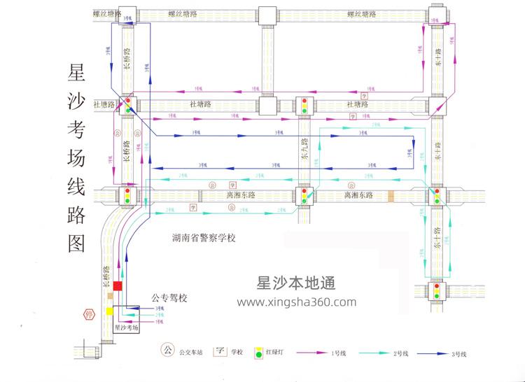 【星沙考场线路图】最新长沙县星沙考场驾考科目三线路图